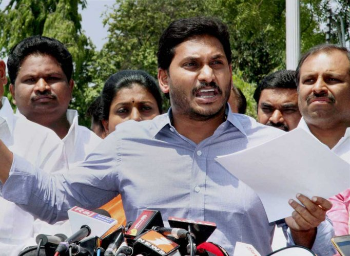 YSRCP strategy committee has called for an emergency meeting at Jaganmohan Reddy's Lotus Pond residence. PTI file photo