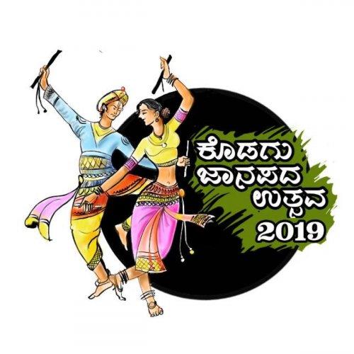 Logo of Kodagu Janapada Utsav.