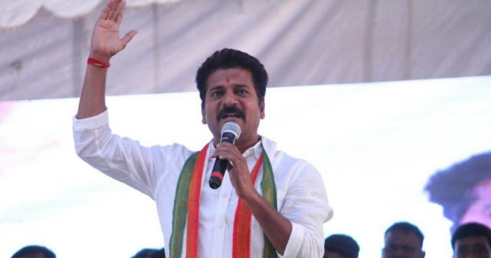 Congress working president A Revanth Reddy escaped his house arrest and reached the CM's house on a motorbike. He was arrested immediately. File photo