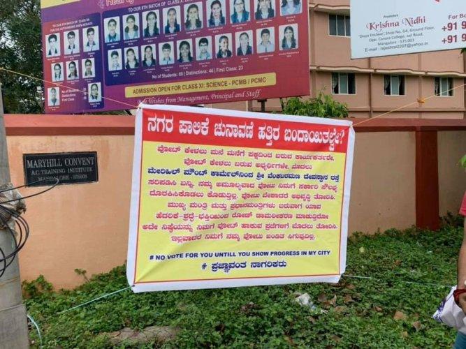 A banner mounted at Maryhill in Mangaluru.