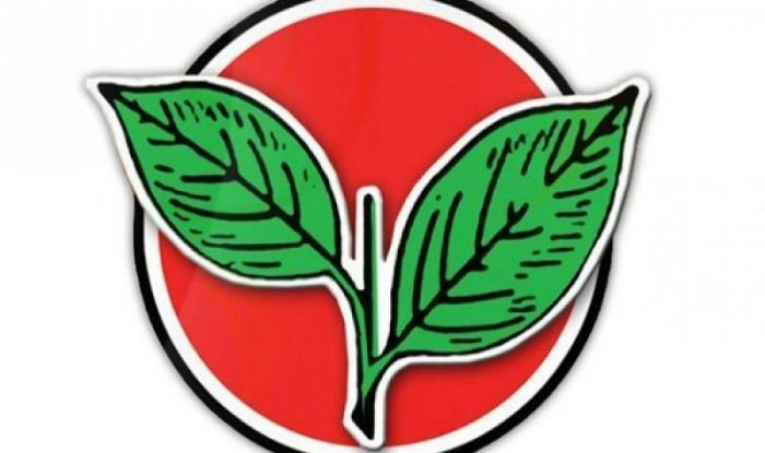 AIADMK party symbol