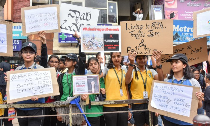 Several schools had taken part in the recent protest, seeking better infrastructure in Mahadevapura. DH file