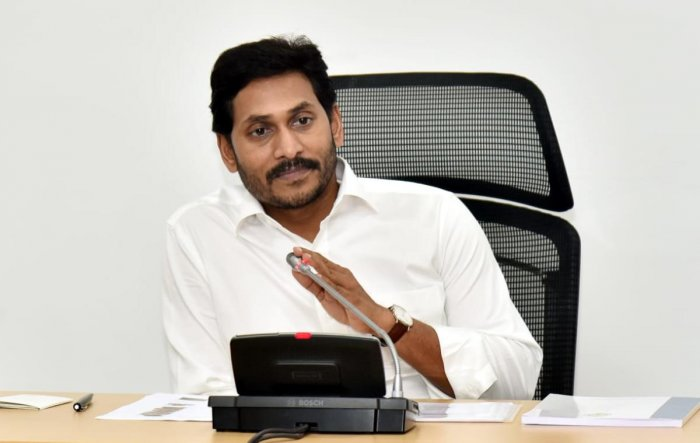YS Jagan Mohan Reddy had met the Agrigold victims during padayatra of the state and included their demands in the party manifesto. DH Photo