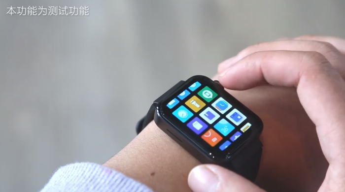 Xiaomi teases Mi Watch: Apple Watch-like design, Runs on 'MIUI For Watch'