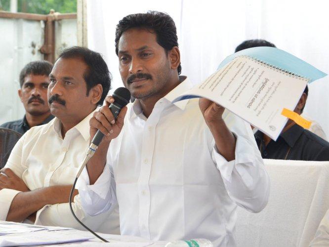 YS Jaganmohan Reddy. (File photo)