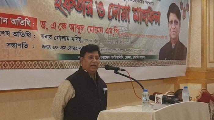 Bangladesh Foreign Minister A K Abdul Momen (Twitter Image/ AK Abdul Momen)