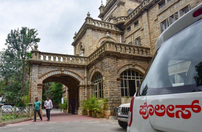 Minto Ophthalmic Hospital, Bengaluru. DH PHOTO/IRSHAD MAHAMMAD