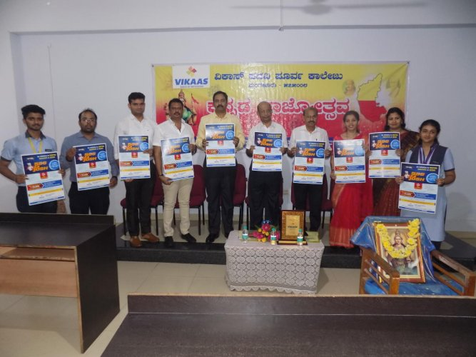 Dignitaries release poster on third edition of 'Paanch Sau Ka Josh' competition, at Vikaas PU college in Mangaluru.
