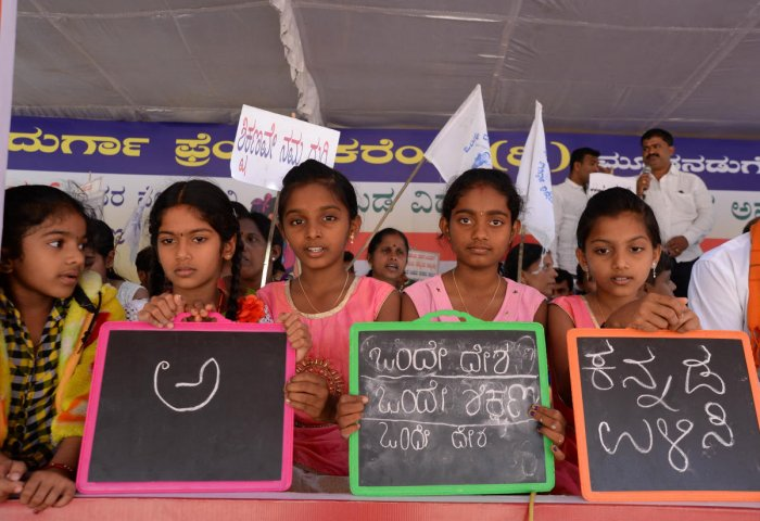As many as 14 such teachers appointed by the Kerala Public Service Commission to the Kannada medium schools in the recent past were found to have no knowledge of Kannada. File Photo for representation