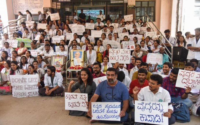 Resident doctors and postgraduate medicos protest at the Victoria Hospital on Tuesday. DH PHOTO/S K DINESH