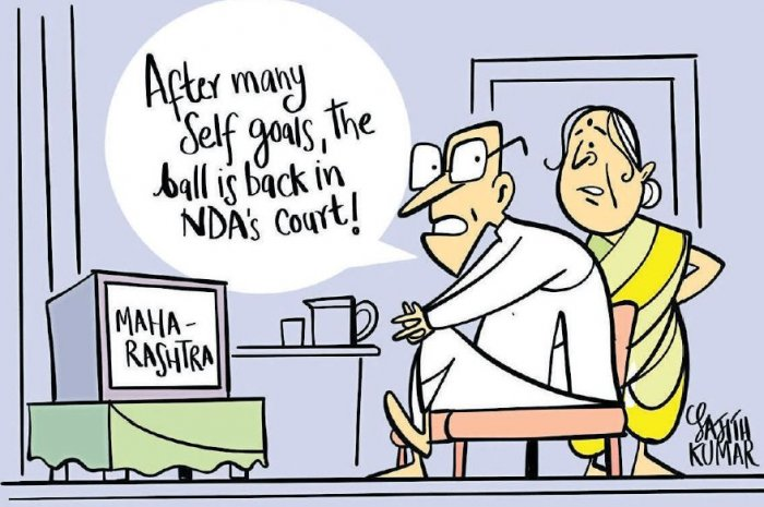 The ball is in NDA's court in Maharashtra once more