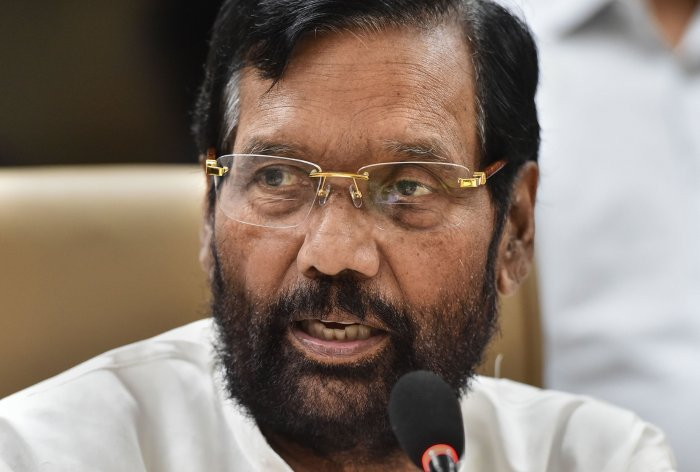 Minister for Consumer Affairs, Food and Public Distribution Ram Vilas Paswan addresses a press conference announcing the manufacturing of bulletproof jackets as per Bureau of Indian Standard (BIS), in New Delhi. (PTI Photo)