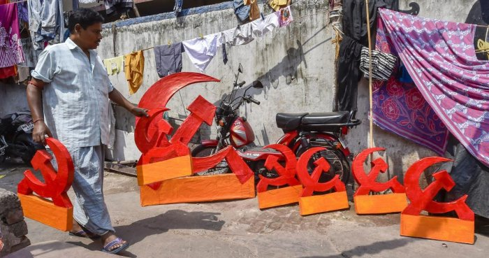 While the CPI (M) felt that certain premises questionable, the CPI called it areconciliatoryjudgement. Photo/PTI