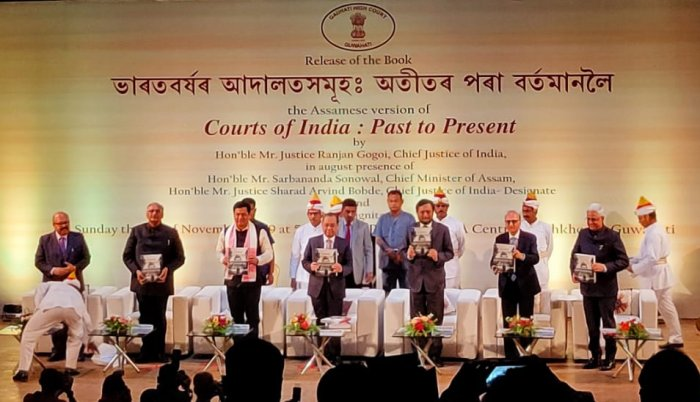 The Assamese translation of Courts of India: Past to Present being released in Guwahati on Sunday evening. (DH photo)