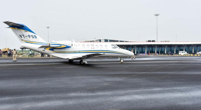 Kalaburagi Airport. DH Photo.