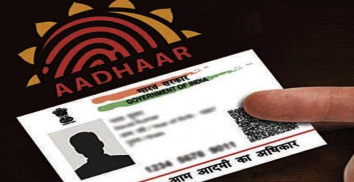 Aadhaar would reform financial services, says IAMAI