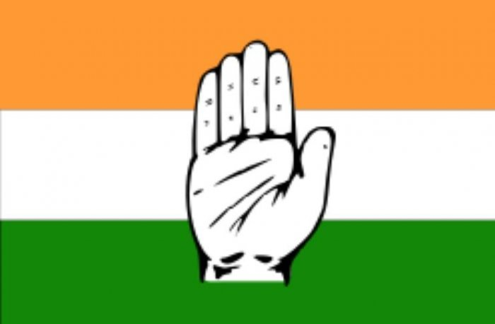 Congress logo (File Image)