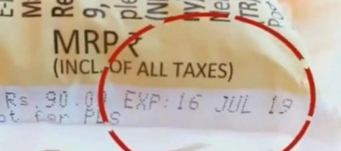 The Palmolein oil packets supplied by the district administration as a part of the flood relief package was found to have expired on July 16.