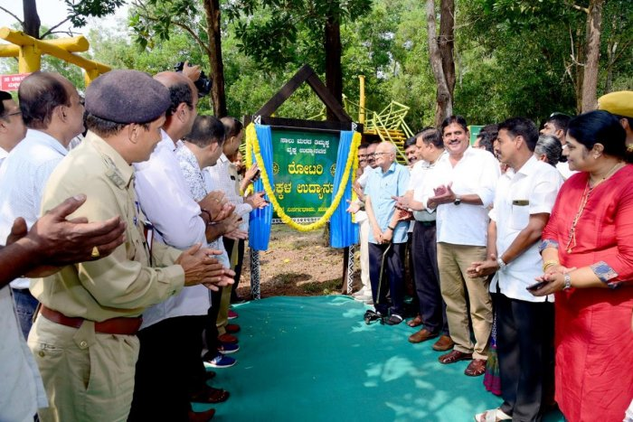 The Salumarada Thimmakka Park at Kadalakere Nisargadhama was opened in Moodbidri.