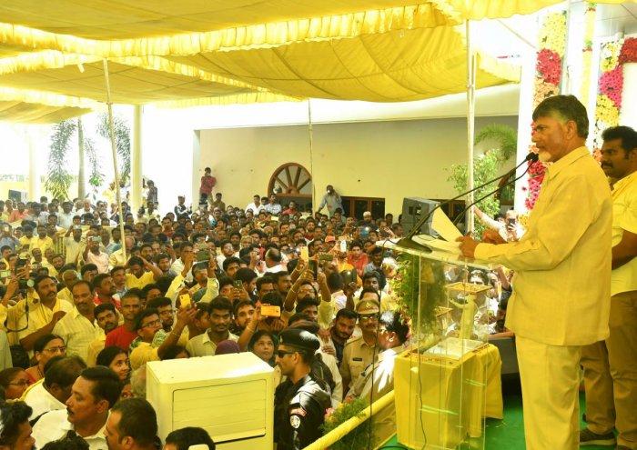 Chandrababu Naidu. (File Photo)