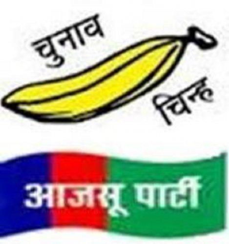 AJSU party symbol (Image Facebook)