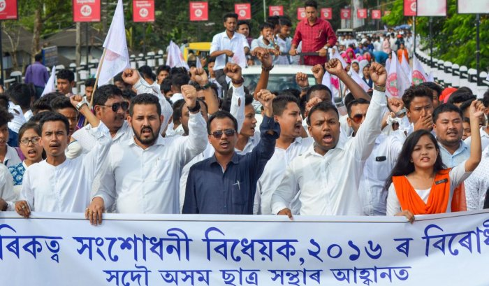Activist of All Assam Students union stage a protest against the proposed Citizenship Amendment Bill 2016, in Dibrugarh, Monday, Nov. 4, 2019. (PTI Photo)