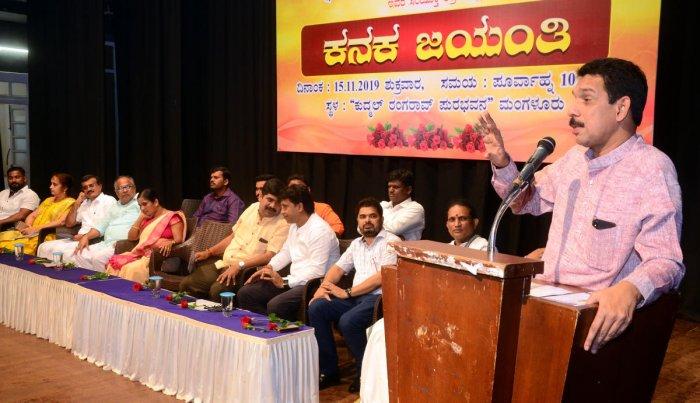 State BJP president and Dakshina Kannada MPNalin Kumar Kateel speaks during  the Kanaka Jayanti celebrations at Town Hall in Mangaluru on Friday.