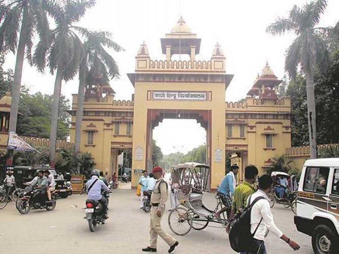 Banaras Hindu University. File photo