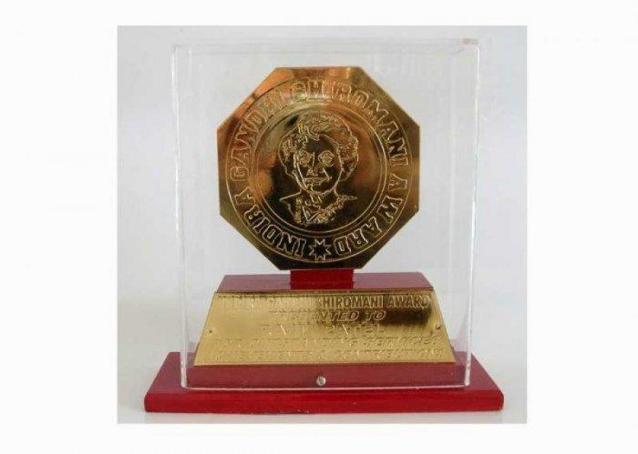 Indira Gandhi Peace Prize.(DH photo)