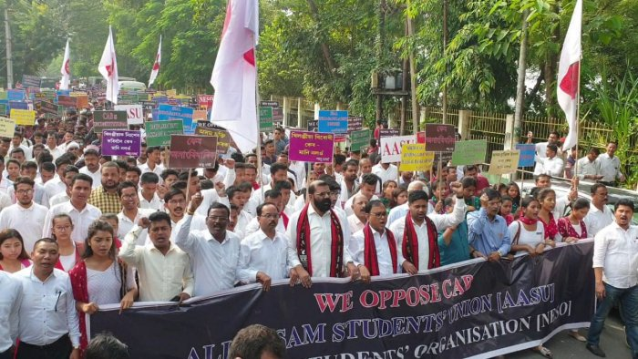 NESO protesters in Guwahati on Monday.