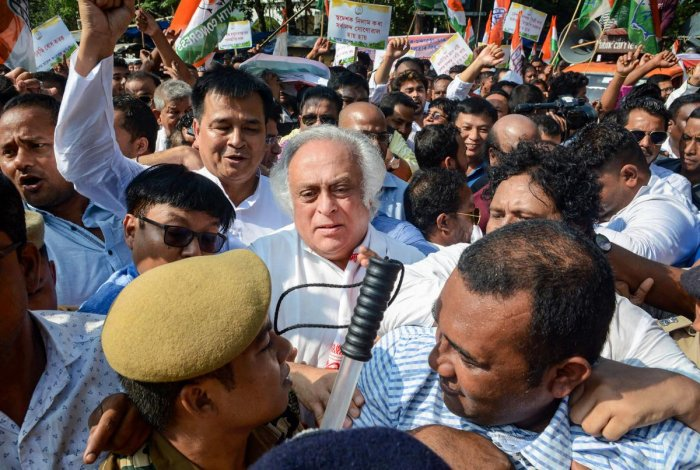Jairam Ramesh said it was a very complicated bill and urged the government to make it more simple.