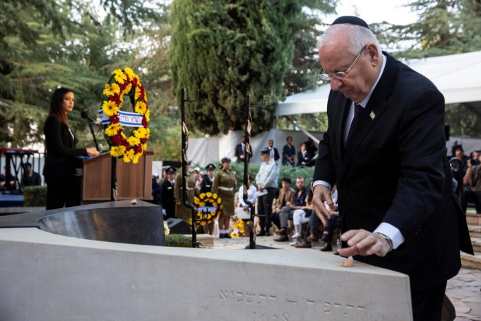 Israel's President Reuven Rivlin. (Reuters Photo)