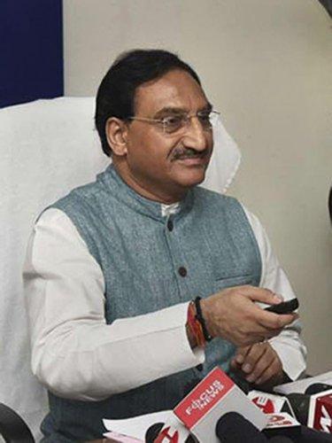 New Delhi: Union Minister for Human Resource Development, Ramesh Pokhriyal Nishank. (PIB/PTI)
