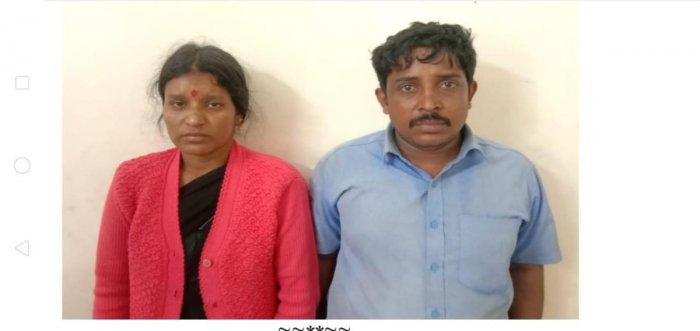 Manjunath and Savithri
