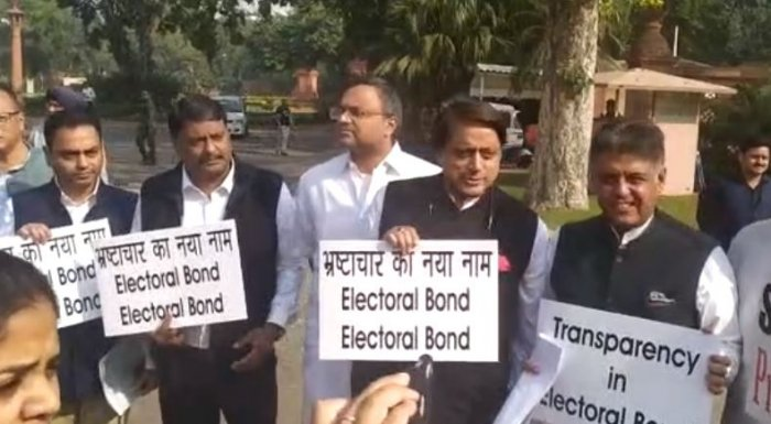 Present at the protest site near the Gandhi statue were Congress leaders Shashi Tharoor, Karti Chidambaram and Manish Tewari among others.