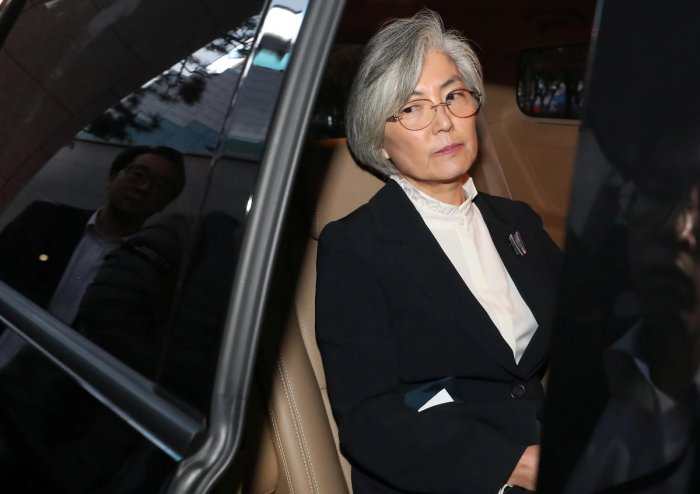 South Korean Foreign Minister Kang Kyung-Wha leaves the Foreign Ministry to attend G20 foreign ministers meeting held in the central Japanese city of Nagoya, in Seoul, South Korea.(Photo by REUTERS)