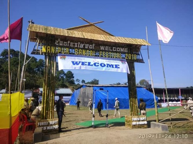 A gate near Imphal, Manipur welcoming guests to the Sangai festival. (DH photo)