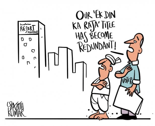 DH Cartoons by Sajith Kumar