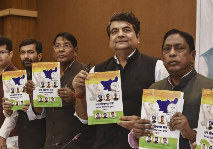 Jharkhand Congress in-charge RPN Singh, state Congress President Rameshwar Oraon and others release party's manifesto for Jharkhand Assembly elections, in Ranchi, Sunday, Nov. 24, 2019. (PTI Photo)