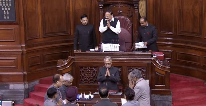 Naidu rejected the notice saying that when the matter is in the Supreme Court, it can't be discussed in the House as it would amount to sub-judice.(RSTV screengrab Image)