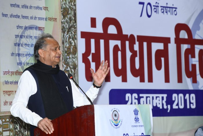 Rajasthan CM at an event marking the 70th anniversary of the adoption of the Constitution. DH Photo