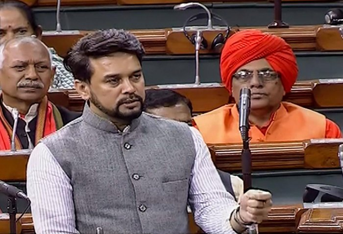 It was moved in Rajya Sabha for its consideration and passage by Minister of State for Finance Anurag Thakur. PTI
