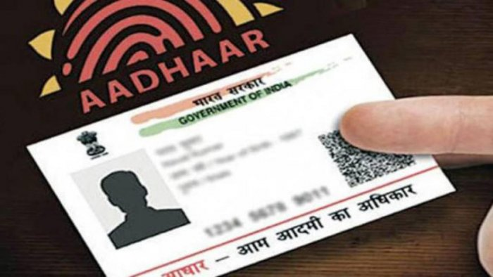 "Four per cent of Aadhaar cards currently have errors,"" it said. (File Image)"