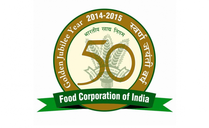 Food Corporation of India logo. (Photo: Facebook/@FoodCorporation)