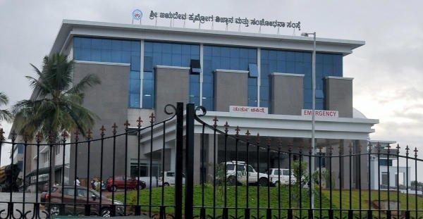 A view of Sri Jayadeva Institute of Cardiovascular Sciences and Research, in Mysuru. (DH file photo)