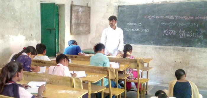 """Office bearers of Karnataka Primary School Teachers' Association said, """"Salaries of teachers for all 204 educational blocks have not been released."""" DH Photo"""
