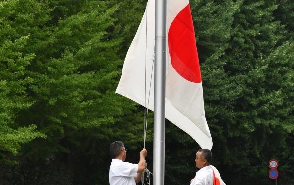 Japanese flag. (AFP photo)