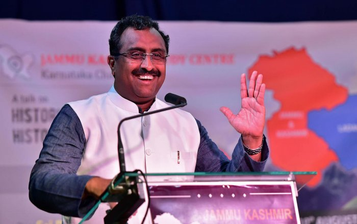 Ram Madhav. (DH Photo)