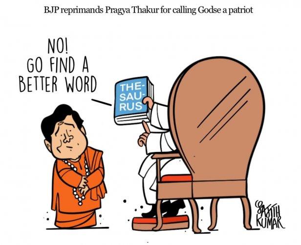 DH Cartoons by Sajith Kumar