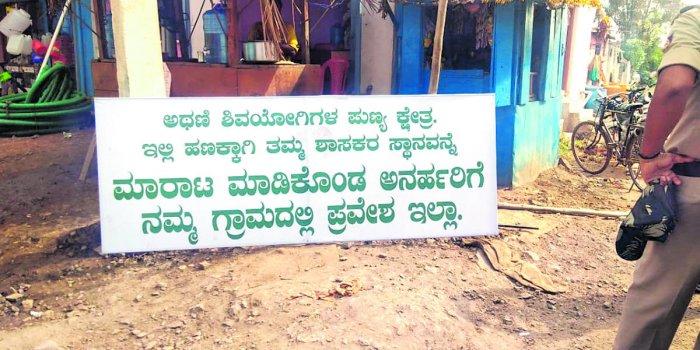 A board found at Telsanga village in Athani taluk on Friday.